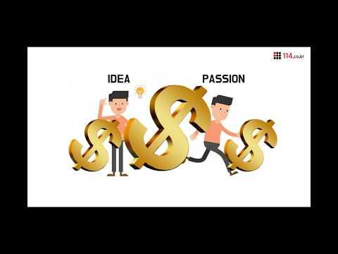 창업, 자영업 성공에 꼭 필요한 팁 3가지