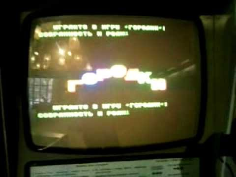 Gorodki - Soviet Arcade dumped