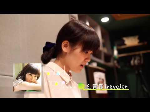【声優動画】金元寿子のプライベートアルバム「Fantastic Voyage」をインタビューと共に全曲紹介