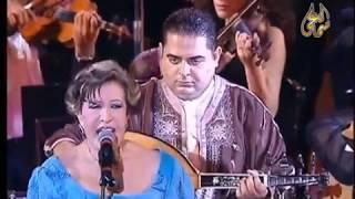 تحميل و مشاهدة شبيلة راشد - يا لايمي على الزّين MP3