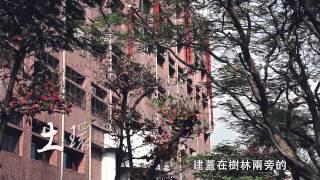 2013國立中興大學 校園導覽影片 [HD]