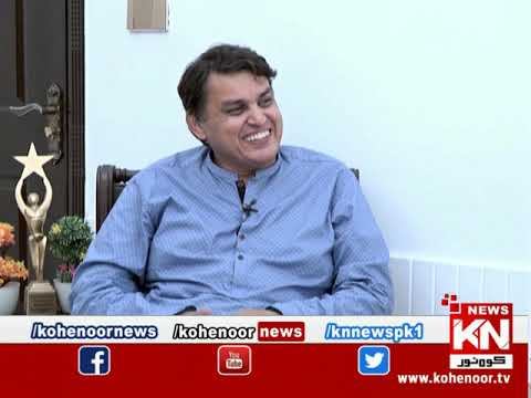 Apne Loog 04 August 2020 | Kohenoor News Pakistan