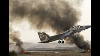 """Breaking News  """"Israel Jets Launches Airstrikse On Iranian Air Base"""""""