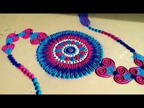 UNIQUE and BEAUTIFUL Rakhi Rangoli Designs for Raksha Bandhan!