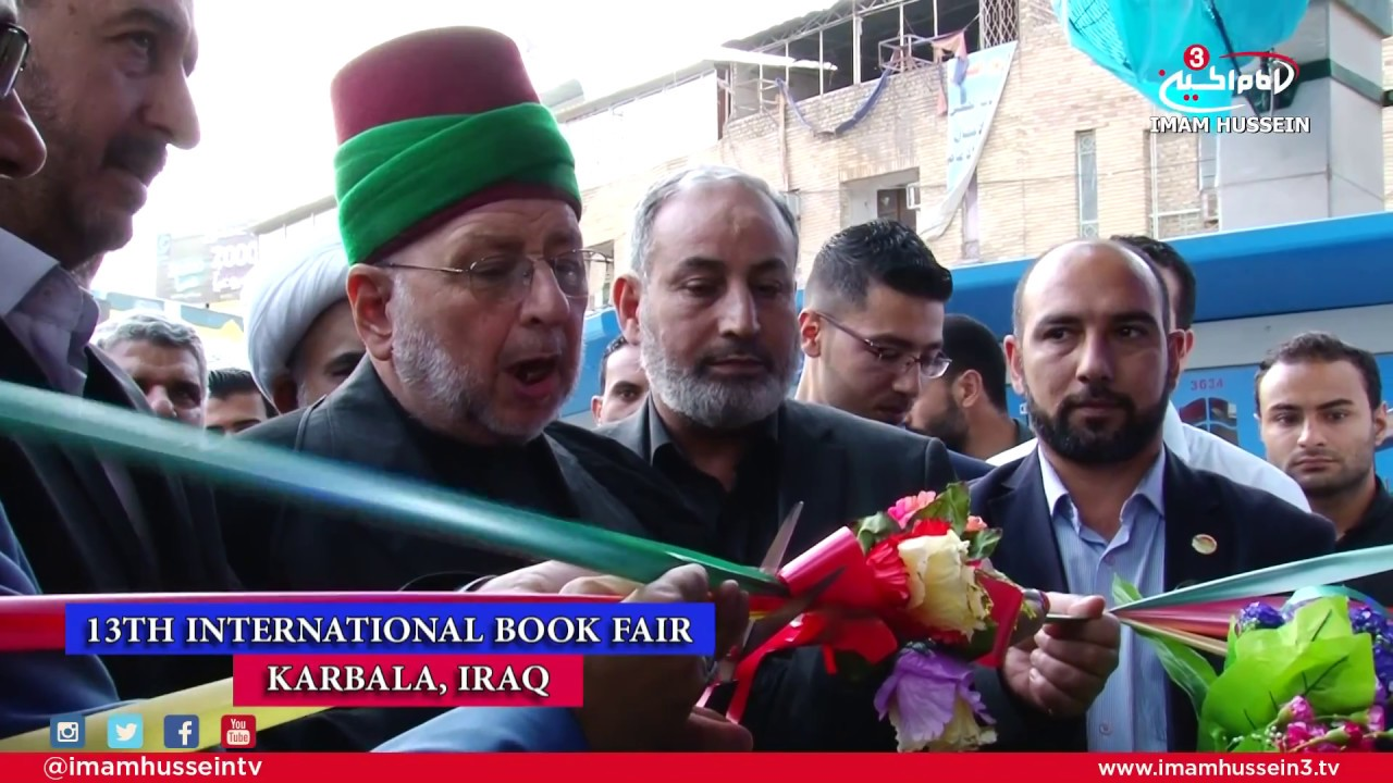 13th International Book Fair in Karbala