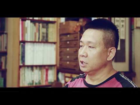 臺中市第二十一屆大墩美展 篆刻類得獎感言 杜其東先生