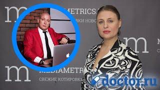 Школа здорового голоса Екатерины Осипенко. Значение голоса в инфобизнесе
