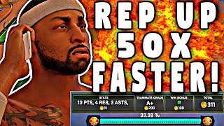REP UP 50X FASTER WITH THIS! CANT  BELIEVE PEOPLE DIDN'T KNOW ABOUT THIS! NBA 2K17 MYPARK REP BOOST