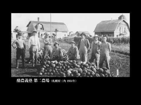 酪農学園史-写真が語る80年- 1