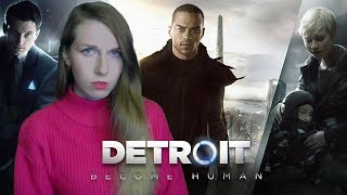 Detroit: Become Human ЭТО СВЕРШИЛОСЬ!