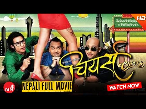 Cheers | Nepali Movie