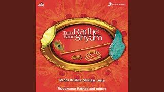 Prem Adhin Shyam Shyama Ko - YouTube