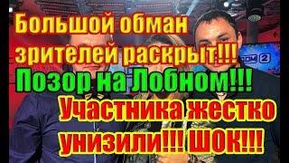 Дом 2 Новости 17 Января 2019 (17.01.2019)