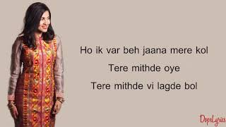 Lean On   Jind Mahi Vidya Mashup Cover Ft Ricky Jatt, Raashi Kulkarni, Raginder MomiLyrics