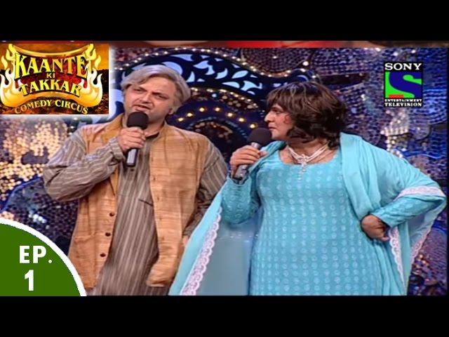 Kaante Ki Takkar – Comedy Circus – Episode 1 Archana V/S Shekhar