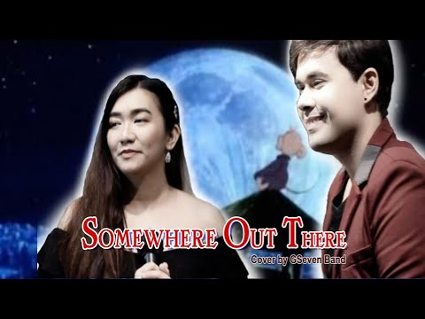 GSEVEN BAND COVERS - DUET SONG