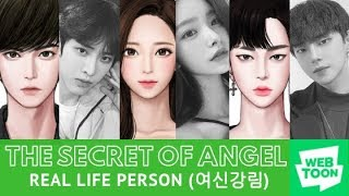 author the secret of angel yaongyi - TH-Clip