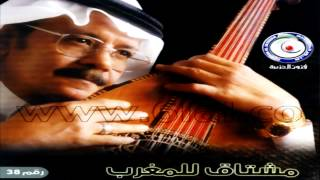 اغاني حصرية طلال مداح / بين القهر والخوف / ألبوم مشتاق للمغرب رقم 38 تحميل MP3