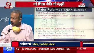 Press Conference: Union Cabinet Approves The New Education Policy Today