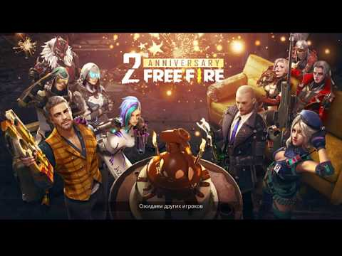 I play the game Free fire