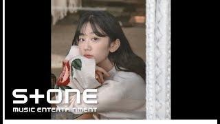 김유나 (Kim Yu Na) - 매일매일이 (Day by Day) 스트리밍 비디오