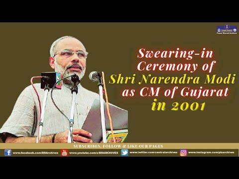 2001 - नरेंद्र मोदी ने पहली बार गुजरात सीएम के रूप में शपथ ली