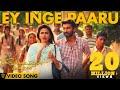 Velai Illa Pattadhaari - Ey Inge Paaru | Full Video Song | #D25 #VIP |