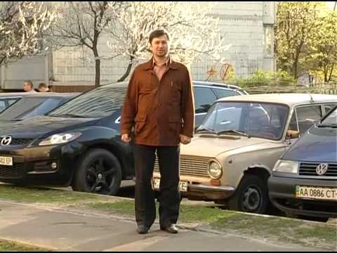 Стоянка и парковка авто в жилых зонах