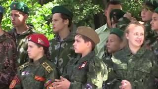 Правоохранители вместе с подопечными поздравили пограничников с праздником