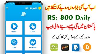 How To Earn Money Online From Let's Pay App | Urdu Hindi Tutorial