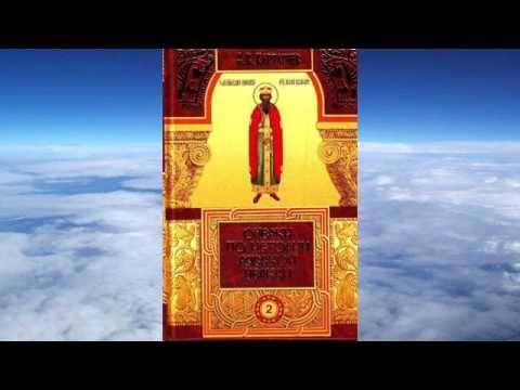 Богослужебные книги православной церкви онлайн