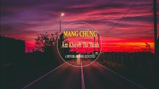 [1 HOUR] Mang Chủng - Âm Khuyết Thi Thính | 芒種 - 音闕詩聽 | TTA Channel