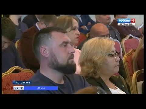В Астрахани состоялись очередные публичные обсуждения результатов правоприменительной практики Управления  за 9 месяцев 2019 года