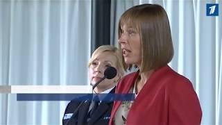 В Таллинне прошло торжественное вручение паспортов новым гражданам