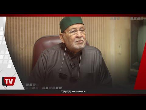 الشيخ أبو العزايم: لم يخرج من عباءة الصوفية إرهابي واحد .. واحذروا من الإخوان