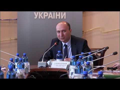 Заседание - Федерация работодателей Украины