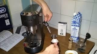Готовим капучино - взбиваем молоко в пенку в кофеварке Delonghi 685
