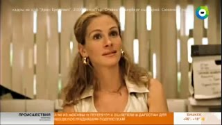 Красотка с характером: Джулия Робертс - снова номер один - МИР24