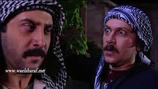 باب الحارة ـ معتز يقبض على ابو قاعود بعد قتل ابو الورد ـ وائل شرف ـ قصي خولي