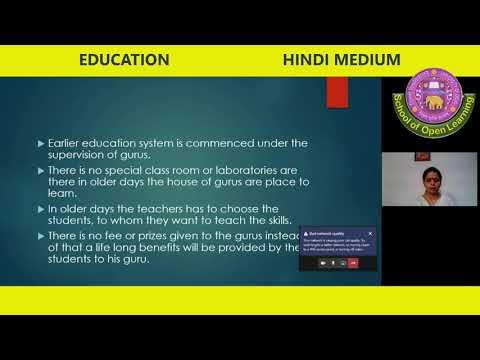 EDUCATION (HINDI MEDIUM) By - KANCHAN SHARMA