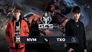 NVM vs TXO - Tuần 2 Ngày 1 - GCS Mùa Xuân 2019 - Garena Liên Quân Mobile