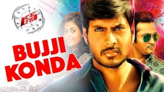 """Bujji Konda"" Full Song From Run Movie"