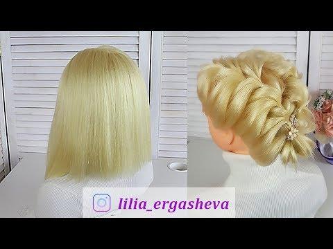 Прическа на короткие волосы с плетением /Прически своими руками 🍓 Hairstyle for short hair Tutorial