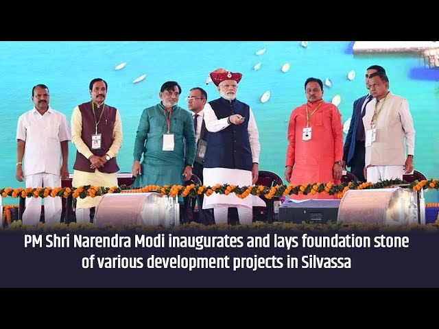 WATCH :  PM Modi inaugurates and lays foundation stone of various development projects in Silvassa