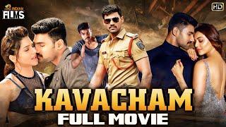 Kavacham Full Movie | Dubbed in Kannada | Bellamkonda Sreenivas | Kajal Aggarwal | Mehreen Kaur