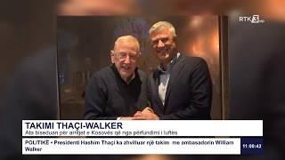 RTK3 Lajmet e orës 11:00 26.02.2020