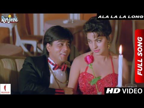 Download Ala La La Long Full Song | Ram Jaane |  Shah Rukh Khan, Juhi Chawla HD Mp4 3GP Video and MP3