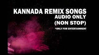 Kannada Remix Songs - Kannada Super Hits Remix - HD 720p - Audio Songs