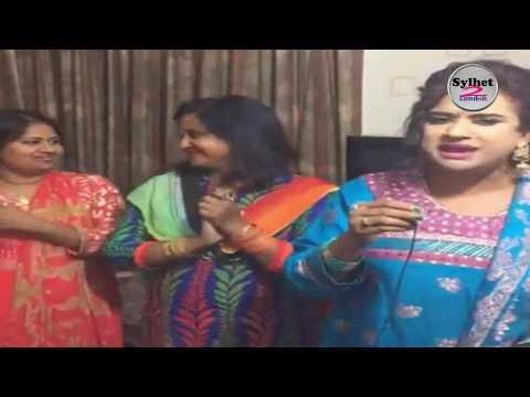 সিলেটি এবং চিটাগাংগি মিলে লন্ডন বাসায় আনন্দ করছেন | Sylheti and Chittagongi