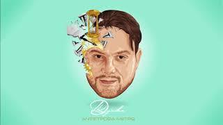 """""""Αντίστροφα μετρώ"""": Το νέο τραγούδι του Κύριλλου Διαμαντίδη"""